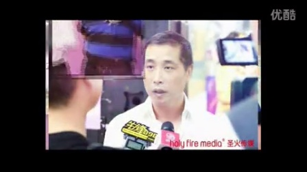 深圳会销策划公司的两个案例视频-活动策划礼仪庆典
