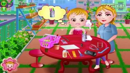 亲子小游戏视频大全 可爱宝贝地球日