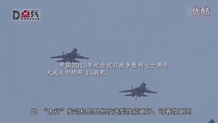 只24架 俄知道中国买他最先进战机的真实目的 但已无能为力