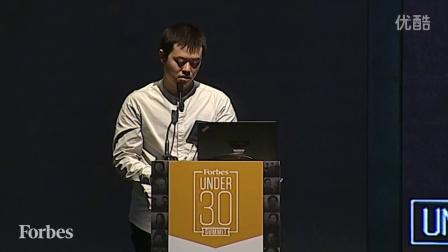 吕骋 福布斯亚洲2016年30位30岁以下创业者之一(消费科技)