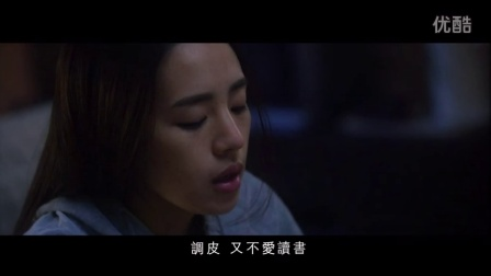 YOU DON'T UNDERSTAND-TCL 集合文化