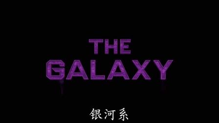 《银河护卫队2》首曝海报预告 2017逗逼再临