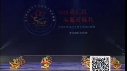 幼儿舞蹈-群舞-独舞:7 中国舞蹈考级教材《波浪手》《腰》《地面踢腿》 河南巩义火凤凰《跳跃》-来自公众号:幼师秘籍