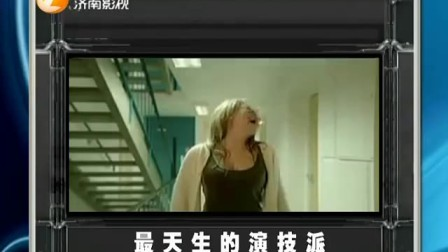 视频:最天生的演技派【www.lzgd.com.cn 柳州新闻】(流畅)