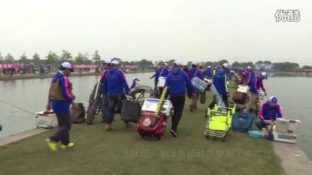 绿地杯上海市民运动会高东杯钓鱼总决赛完整版