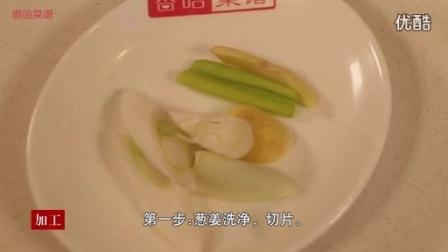 【香哈菜谱为爱做道菜】糖醋排骨-美食家常菜做法食谱视频教学_标清