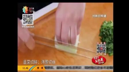 黑龙江电视台:日日煮 叉烧蛋烧三明治 2016.10.19