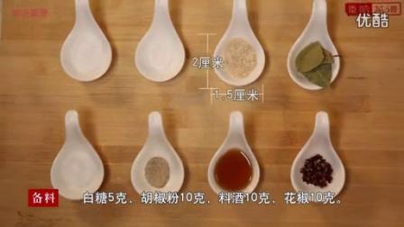 【香哈菜谱为爱做道菜】萝卜炖羊肉-美食家常菜做法食谱视频教学_标清