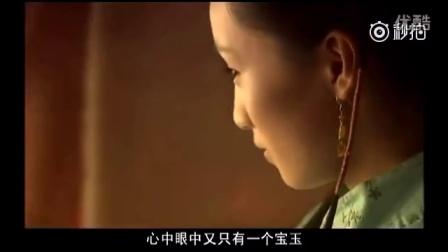 贾宝玉梦游太虚幻境与丫鬟初试云雨情 怎么还有杨幂?