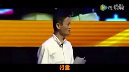 马云版《中国好声音》震惊全场,导师全嗨了 - 腾讯视频_3