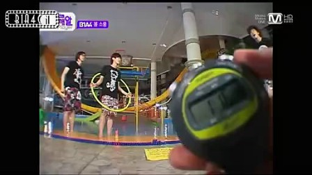 【X】[高清中字]120330 B1A4 Sesame Player E09 最终回