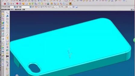 ug模具设计视频 苹果保护套分模