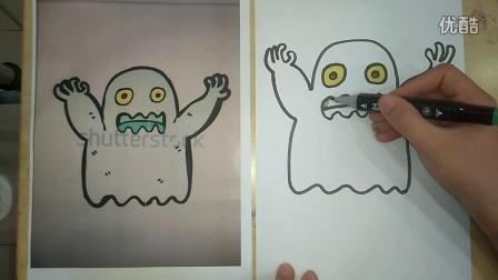 丑怪幽灵跟李老师学画画