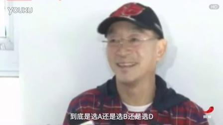"""86版西游记开头片头曲这道考题,""""孙悟空""""也晕菜了"""
