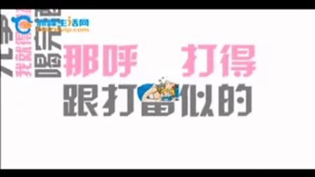 【搞笑视频】赤峰一少妇数落老公喝酒,故事太多,笑话百出,就是不长记性!