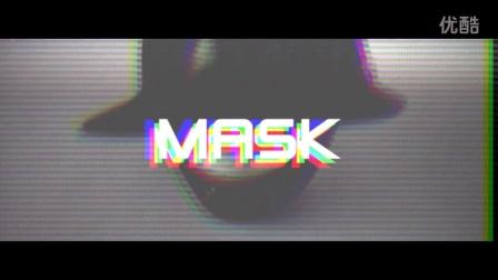 【MASK】2016考核宣传