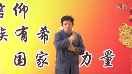 05.于俊奇老师分享【家道文化】