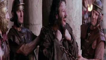 耶稣受难记(天主教版)2004