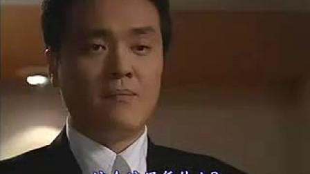 洛城生死恋[韩语中字]09