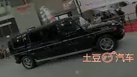 09上海车展-改装车Ace G55 Limo