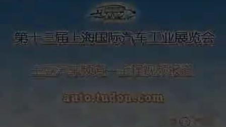 09上海车展-劳伦士 Smart fortwo coupe十周年版