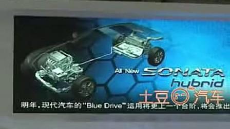 09上海车展-现代i30领衔3款新车上市
