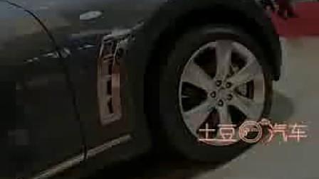 09上海车展-英菲尼迪FX50