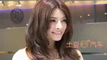 09上海车展-最具气质美女车模