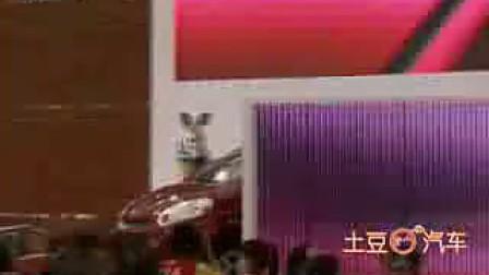 09上海车展-奇瑞发布会现场直击