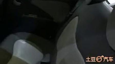 09上海车展-奇瑞三款焦点新车