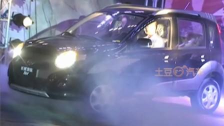长城迷你SUV上市售4.29万元起
