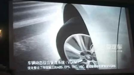 一汽丰田新皇冠价格揭晓33.68万起售