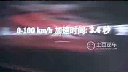 2010款保时捷911turbo亮相京城