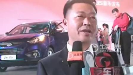 北京现代IX35上市 起售16.98万元