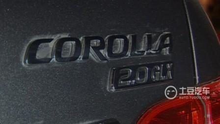 一汽丰田 新corolla卡罗拉动感上市