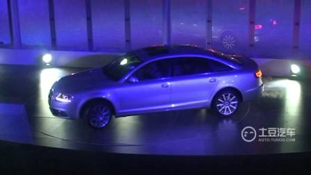 2011款奥迪A6L上市 售价区间35.5-69.99万元