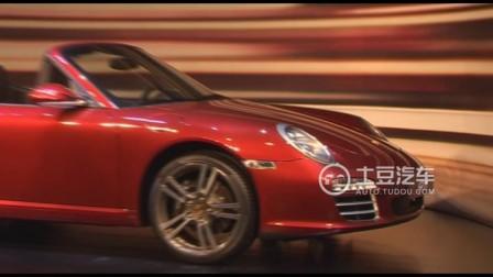 售149.96万起 保时捷限量版911登陆京城