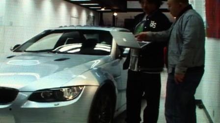 BMW M炫彩改装设计大赛颁奖暨M3磨砂版上市
