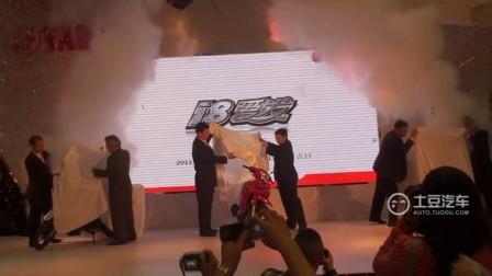 雅马哈重庆摩托车展发布会