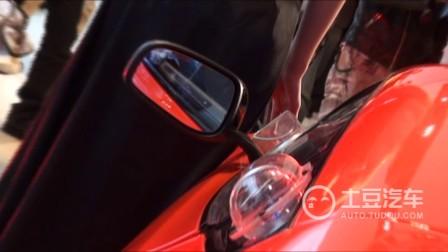 阿斯顿·马丁V12 Zagato金宝街店新车发布