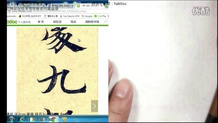 灵飞经墨迹本00-1可臨摩放大20倍的靈飛經,熟悉一下筆法。【陈忠建书法学堂】
