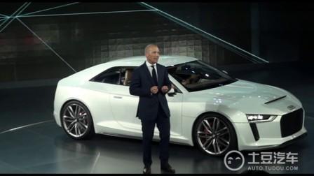 奥迪Q5 hybrid quattro正式上市