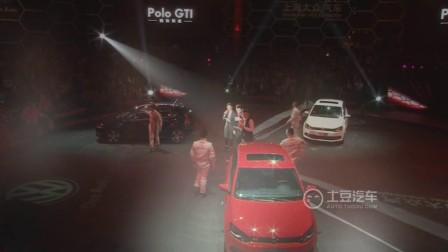上海大众POLO GTI上市,售价15.89万元