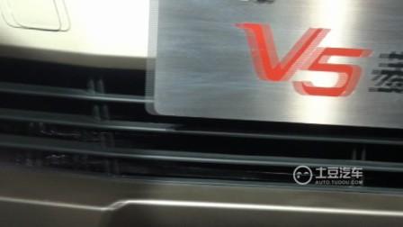 东南汽车V5菱致北京上市