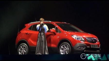 别克旗下首款国产SUV昂科拉上市