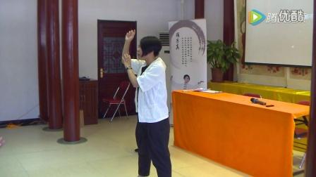 太极文化-传统太极拳的练习方法-罗子真-杨氏太极拳07