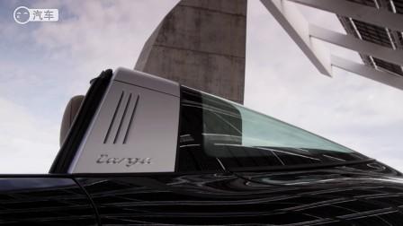 源自1965年的经典设计 详解保时捷敞篷跑车911 Targa 4S(中文/超清)