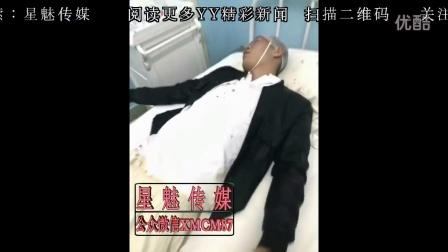 网红网络YY主播舞帝小白龙户外YY直播被打成重伤进医院,鼻梁骨塌陷,右眼角骨塌陷,脑袋缝六针,右手骨折。