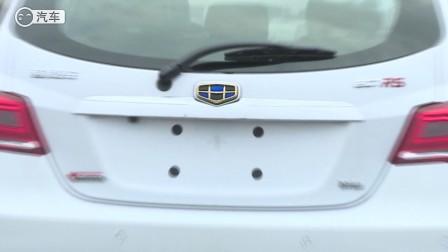 售价7.68-9.48万元 吉利帝豪RS正式上市