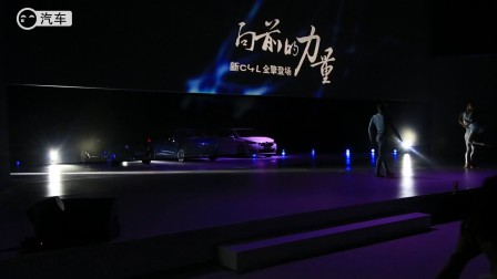 售价13.19-18.99万元 东风雪铁龙新款C4L正式上市